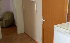 2-комнатная квартира, 42 м², 4/5 этаж помесячно, Естая Беркимбаева за 50 000 〒 в Экибастузе