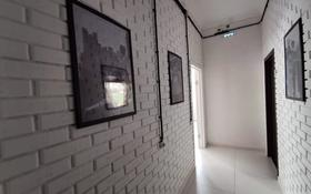 Здание, площадью 356 м², Жумабека Ташенева за 250 млн 〒 в Нур-Султане (Астане), Алматы р-н