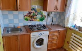 2-комнатная квартира, 47.2 м², 5/5 этаж, Абая 90 — Токсан би за 15.5 млн 〒 в Петропавловске