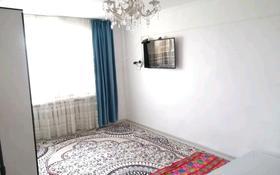 2-комнатная квартира, 40 м², 3/5 этаж, улица Бокейхана 74 за 3 млн 〒 в