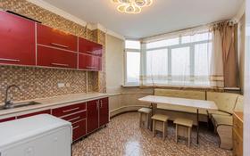 4-комнатная квартира, 100 м², 8/9 этаж помесячно, Жандосова 34А — Ауэзова за 250 000 〒 в Алматы, Бостандыкский р-н