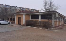Помещение площадью 390 м², 11-й мкр 51 за 800 000 〒 в Актау, 11-й мкр