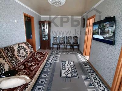 4-комнатная квартира, 61 м², 2/5 этаж, 23 микрорайон за 9.5 млн 〒 в Караганде, Октябрьский р-н — фото 2