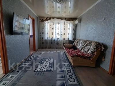 4-комнатная квартира, 61 м², 2/5 этаж, 23 микрорайон за 9.5 млн 〒 в Караганде, Октябрьский р-н — фото 6