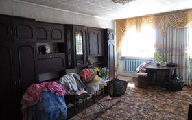 3-комнатный дом, 70 м², 0.0605 сот., Муздыбай за ~ 2.4 млн 〒 в Восточно-Казахстанской обл.