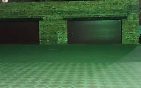 4-комнатная квартира, 140 м², 1/2 этаж помесячно, Королева 86а за 450 000 〒 в Экибастузе
