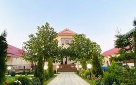 11-комнатный дом, 600 м², 16 сот., мкр Кайтпас 2 за 215 млн 〒 в Шымкенте, Каратауский р-н