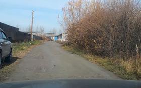 Промбаза 60 соток, улица Ауэзова 290 за 30 млн 〒 в Петропавловске