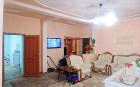 3-комнатная квартира, 65 м², 2 этаж, проспект Нурсултана Назарбаева за 16.7 млн 〒 в Талдыкоргане