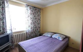 2-комнатная квартира, 52 м², 11/11 этаж посуточно, Потанина 3 за 7 000 〒 в Нур-Султане (Астана), Сарыарка р-н
