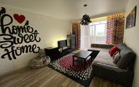 3-комнатная квартира, 68 м², 4/5 этаж, Крамского 44/2 за 24 млн 〒 в Караганде, Казыбек би р-н