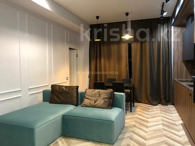 2-комнатная квартира, 69 м², 4/21 этаж, Снегина за 48.9 млн 〒 в Алматы, Медеуский р-н — фото 10