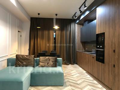 2-комнатная квартира, 69 м², 4/21 этаж, Снегина за 48.9 млн 〒 в Алматы, Медеуский р-н — фото 15