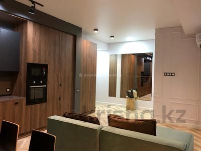 2-комнатная квартира, 69 м², 4/21 этаж, Снегина за 48.9 млн 〒 в Алматы, Медеуский р-н — фото 6