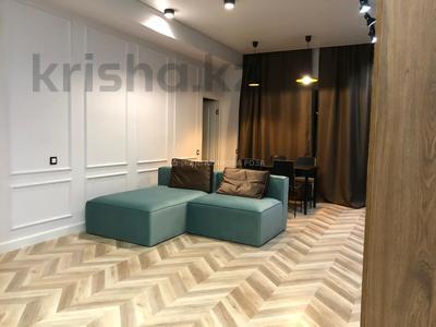 2-комнатная квартира, 69 м², 4/21 этаж, Снегина за 48.9 млн 〒 в Алматы, Медеуский р-н — фото 7