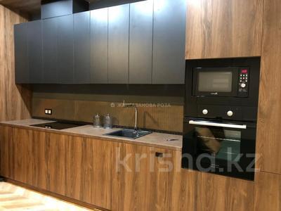2-комнатная квартира, 69 м², 4/21 этаж, Снегина за 48.9 млн 〒 в Алматы, Медеуский р-н — фото 9