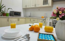 1-комнатная квартира, 48 м², 2/9 этаж посуточно, Батыс-2 1 за 12 000 〒 в Актобе, мкр. Батыс-2