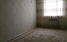 3-комнатная квартира, 77 м², 8/9 этаж, 31-й мкр, 31-й мкр ЖК Дәулет 11 за 20 млн 〒 в Актау, 31-й мкр
