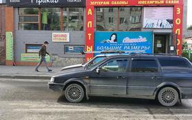 Магазин площадью 44 м², улица Валиханова 157 — Шакарима за 220 000 〒 в Семее