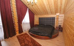 Дом для отдыха и бизнеса за 79.9 млн 〒 в Бесагаш (Дзержинское)