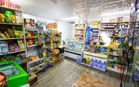 Магазин площадью 42 м², проспект Нурсултана Назарбаева 116 — Гагарина за 20 млн 〒 в Талдыкоргане