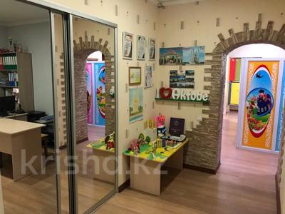 Здание, площадью 365 м², Ярославский переулок 3 за 67 млн 〒 в Актобе, мкр 8 — фото 4