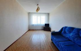 2-комнатная квартира, 48 м², 4/5 этаж, Сергея Тюленина за 10.7 млн 〒 в Уральске
