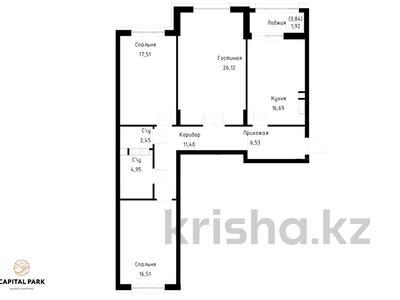 3-комнатная квартира, 105.4 м², 10/12 этаж, Ханов Керея и Жанибека за ~ 39.1 млн 〒 в Нур-Султане (Астана), Есиль р-н — фото 5