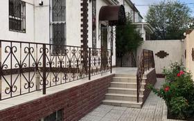 7-комнатная квартира, 327 м², 2/2 этаж, Пушкина за 78 млн 〒 в Таразе
