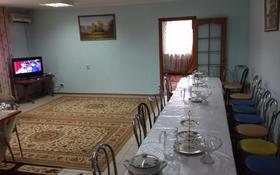 15-комнатный дом посуточно, 450 м², 10 сот., проспект Евразия — Неусыпова за 40 000 〒 в Уральске