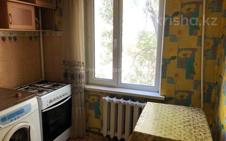 2-комнатная квартира, 46 м², 2/4 этаж, Жетысу 21 за 9.5 млн 〒 в Талдыкоргане