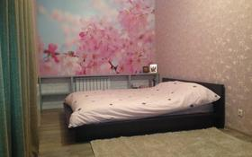 3-комнатная квартира, 120 м², 19/24 этаж, Желтоксан за 36.5 млн 〒 в Нур-Султане (Астана)