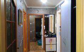 2-комнатная квартира, 50 м², 10/12 этаж, проспект Нурсултана Назарбаева 65 за ~ 10.4 млн 〒 в Павлодаре