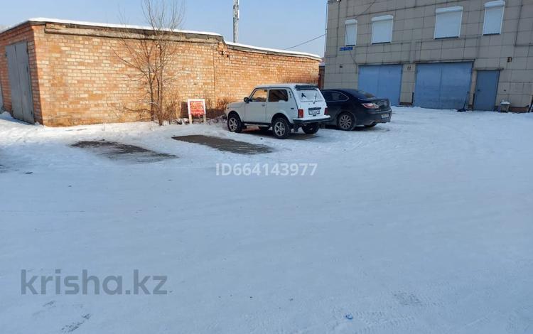 Участок 0.25 соток, улица Красина 11 за 1.8 млн 〒 в Усть-Каменогорске