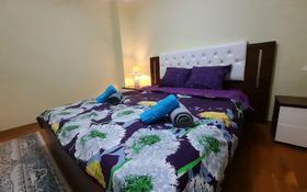 3-комнатная квартира, 90 м², 1/5 этаж посуточно, мкр Жети Казына 6 за 18 000 〒 в Атырау, мкр Жети Казына