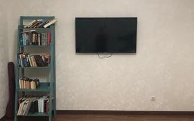2-комнатная квартира, 63 м², 2/4 этаж помесячно, Абулхаир хан 66 за 200 000 〒 в Атырау