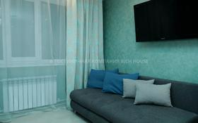 1-комнатная квартира, 50 м², 2/5 этаж посуточно, проспект Нуркена Абдирова 48/2 за 8 995 〒 в Караганде, Казыбек би р-н