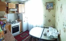 2-комнатная квартира, 43.9 м², 4/4 этаж, Абылай хана — Едомского за 10.5 млн 〒 в Щучинске