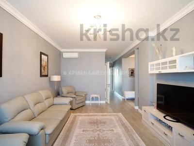 3-комнатная квартира, 109.5 м², 8/9 этаж, проспект Кабанбай Батыра 7А за 63 млн 〒 в Нур-Султане (Астана), Есиль р-н — фото 16