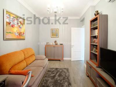 3-комнатная квартира, 109.5 м², 8/9 этаж, проспект Кабанбай Батыра 7А за 63 млн 〒 в Нур-Султане (Астана), Есиль р-н — фото 26