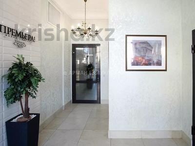 3-комнатная квартира, 109.5 м², 8/9 этаж, проспект Кабанбай Батыра 7А за 63 млн 〒 в Нур-Султане (Астана), Есиль р-н — фото 10