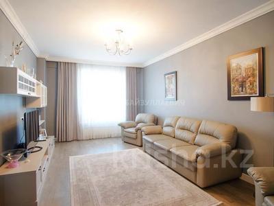 3-комнатная квартира, 109.5 м², 8/9 этаж, проспект Кабанбай Батыра 7А за 63 млн 〒 в Нур-Султане (Астана), Есиль р-н — фото 15