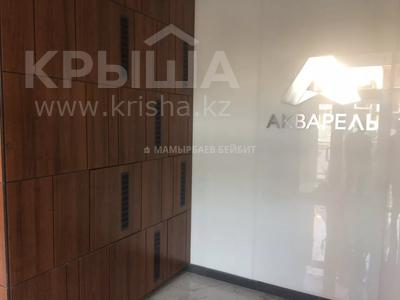 1-комнатная квартира, 39 м², 8/12 этаж, Сатпаева за 16.2 млн 〒 в Алматы, Бостандыкский р-н