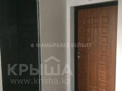 1-комнатная квартира, 39 м², 8/12 этаж, Сатпаева за 16.2 млн 〒 в Алматы, Бостандыкский р-н — фото 16
