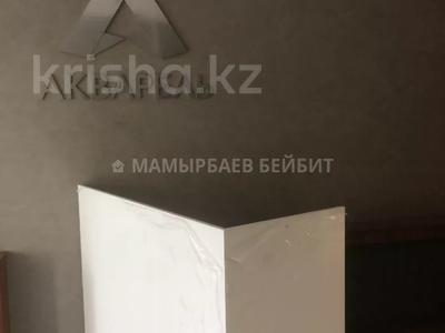 1-комнатная квартира, 39 м², 8/12 этаж, Сатпаева за 16.2 млн 〒 в Алматы, Бостандыкский р-н — фото 7