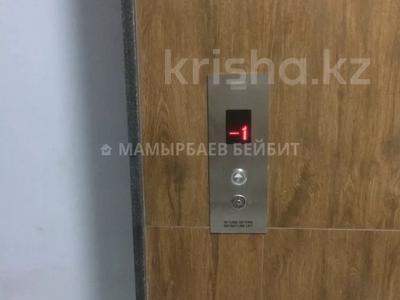 1-комнатная квартира, 39 м², 8/12 этаж, Сатпаева за 16.2 млн 〒 в Алматы, Бостандыкский р-н — фото 9