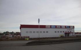Здание, Качарская 61 площадью 450 м² за 500 000 〒 в Рудном