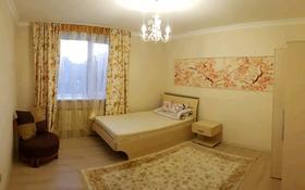4-комнатная квартира, 170 м² посуточно, Сыганак за 25 000 〒 в Нур-Султане (Астана), Есиль р-н