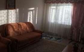 2-комнатная квартира, 44 м², 4/5 этаж, Лермонтова 87/1 — 1 мая за 12.2 млн 〒 в Павлодаре