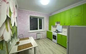 1-комнатная квартира, 48 м², 3/4 этаж, Арыстанбекова 3/10 за 15 млн 〒 в Костанае